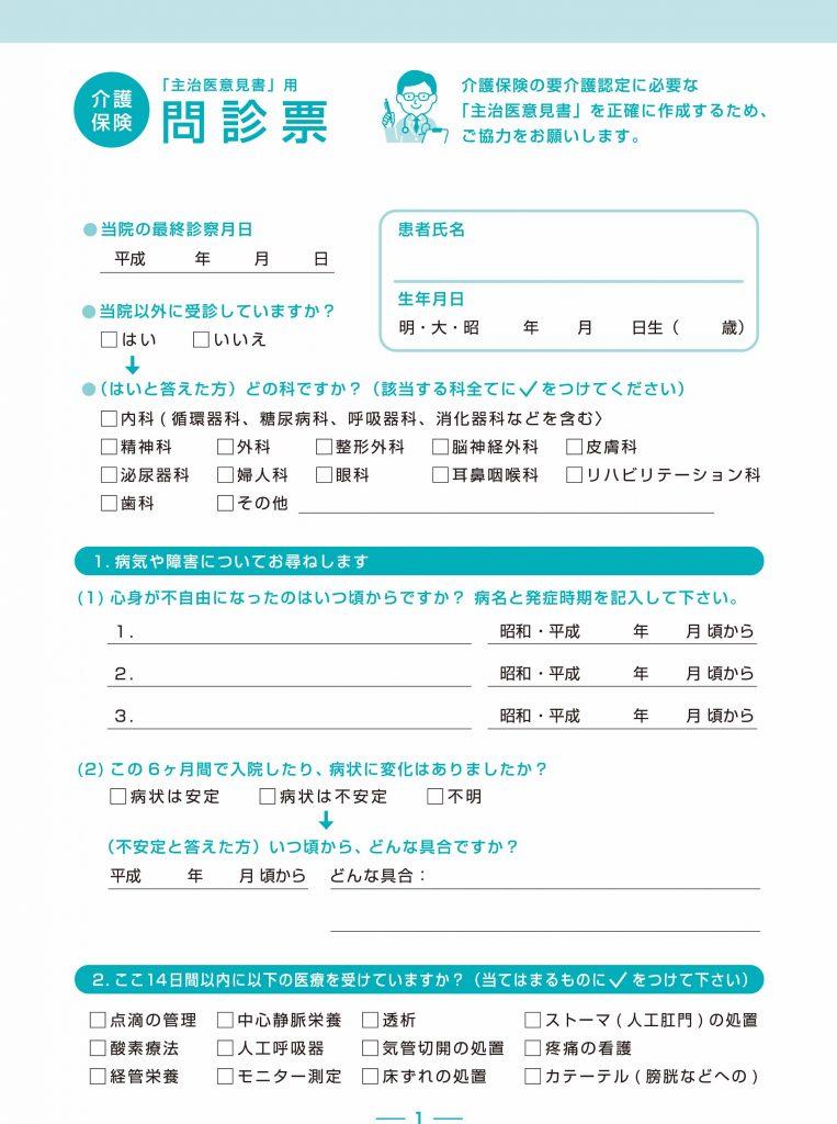 pdf 文字 抽出 c